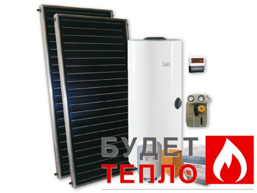 Солнечный набор Immergas IMMERSOLE SUPER SET ALU 2 х 2,0 + 300